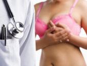 Обследование груди
