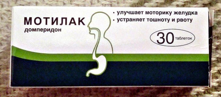 Мотилак