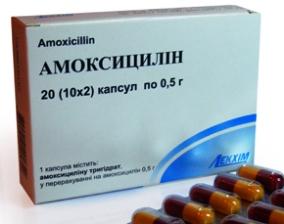 антибиотик при в боли горле
