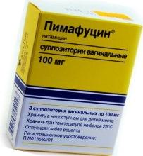 Пимафуцин при молочнице плюсы и лечение