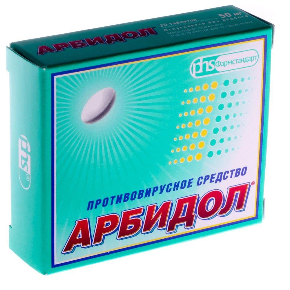 лактофильтрум от запаха изо рта