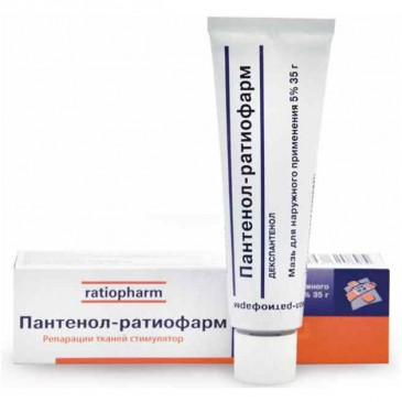 Пантенол-ратиофарм