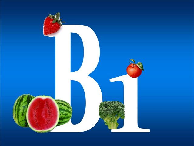 Витамин B1 с клубникой, арбузом и пр