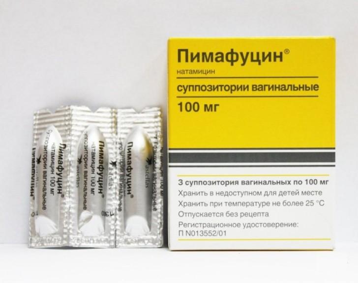 Пимафуцин при молочнице инструкция по применению