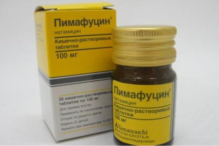 пимафуцин при кандидозе