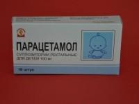 Парацетамол в суппозиториях