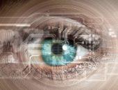 Ухудшение зрения: причины резкого ухудшения зрения, лечение