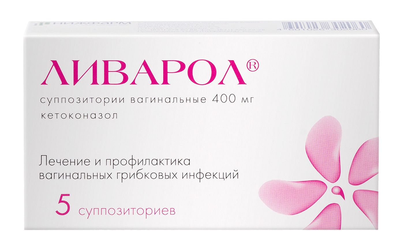 Свечи Ливарол при беременности: эффективно при молочнице