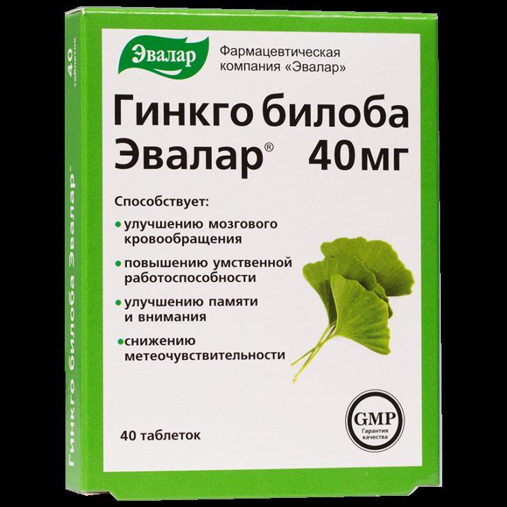 препарат для уменьшения холестерина в крови