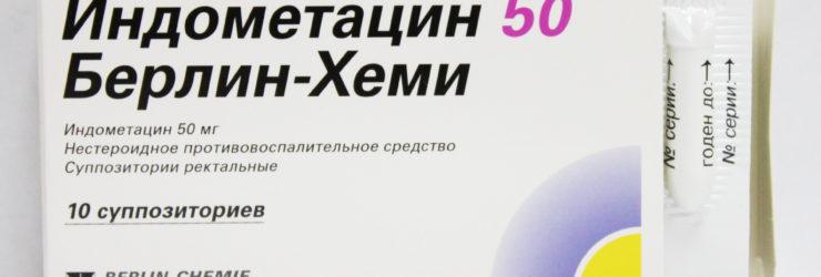 Свечи Флексен В Гинекологии Инструкция По Применению - фото 6