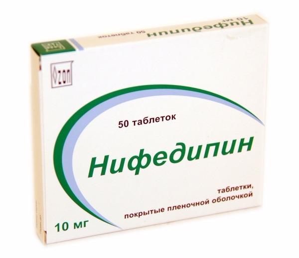 Нифедипин таблетки