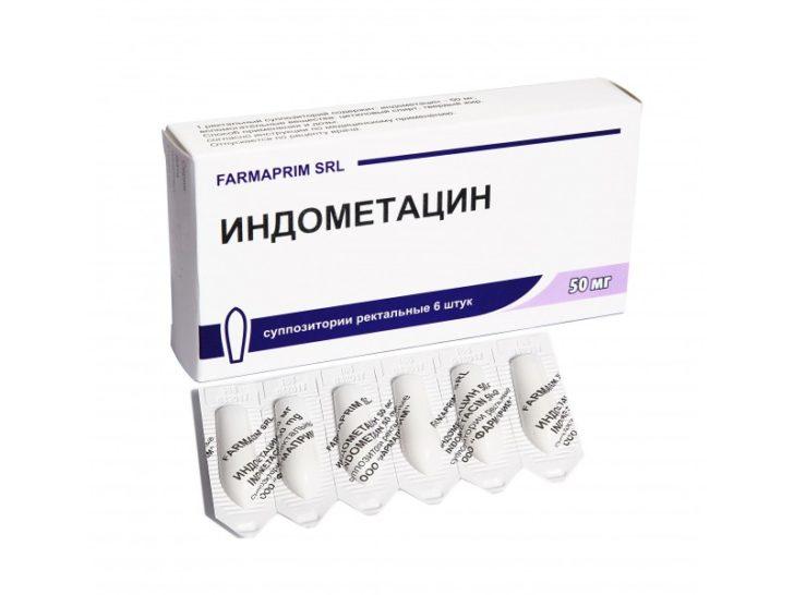 Свечи Индометацин в гинекологии