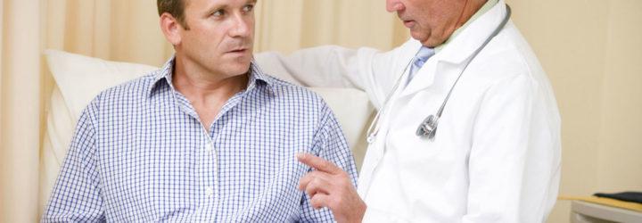 Аппендицит у мужчины