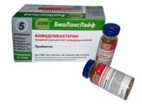 Бифидумбактерин жидкий
