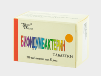 Бифидумбактерин таблетки