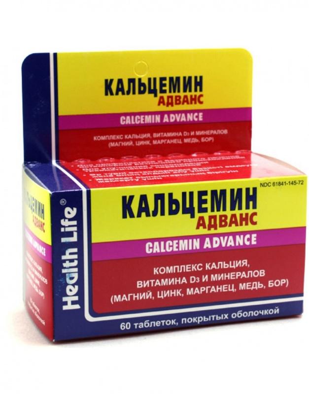 Кальцемин адванс при беременности форум