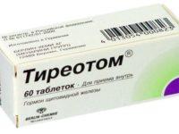 Таблетки Тиреотом