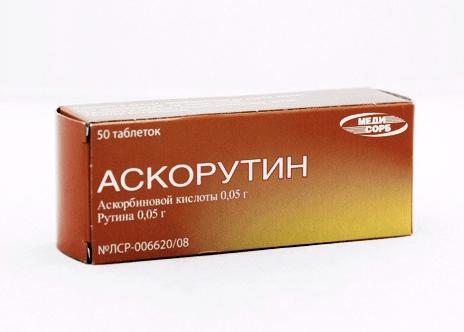 эуфиллин при беременности от отеков форум
