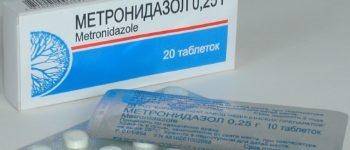 Метронидазол 0,25 г