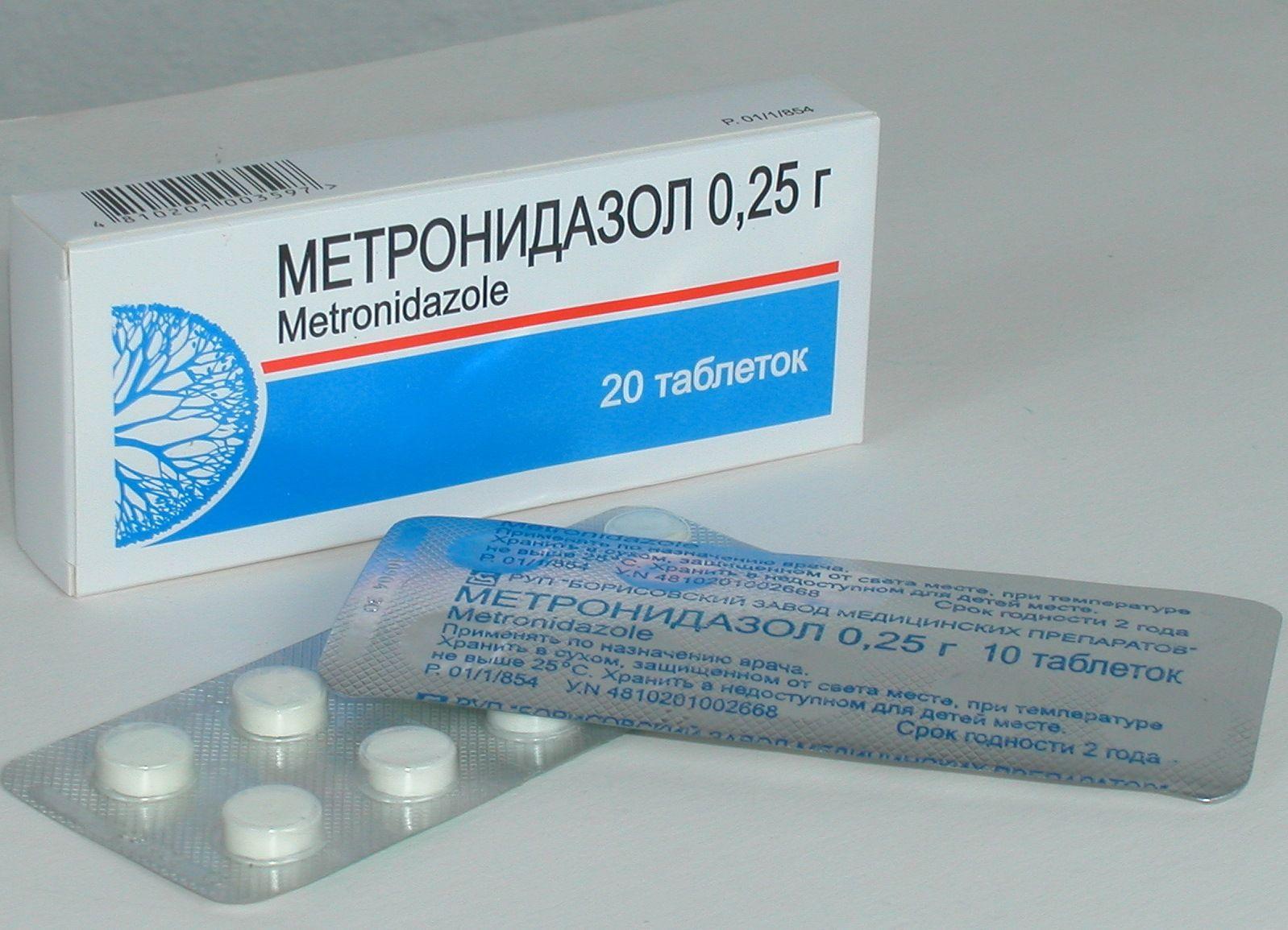 Метронидазол в гинекологии: эффективность в лечении «женских» болезней и инструкция по применению