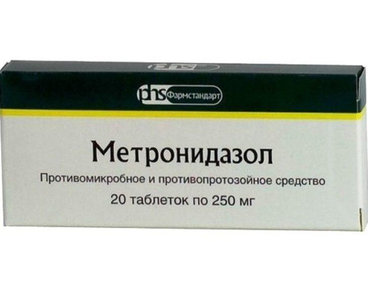 Метронидазол от чего помогает женщинам