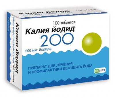 Витамин е при беременности до какого срока