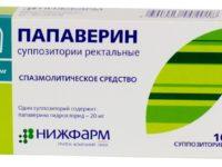 Папаверин — самый распространённый аналог Дротаверина