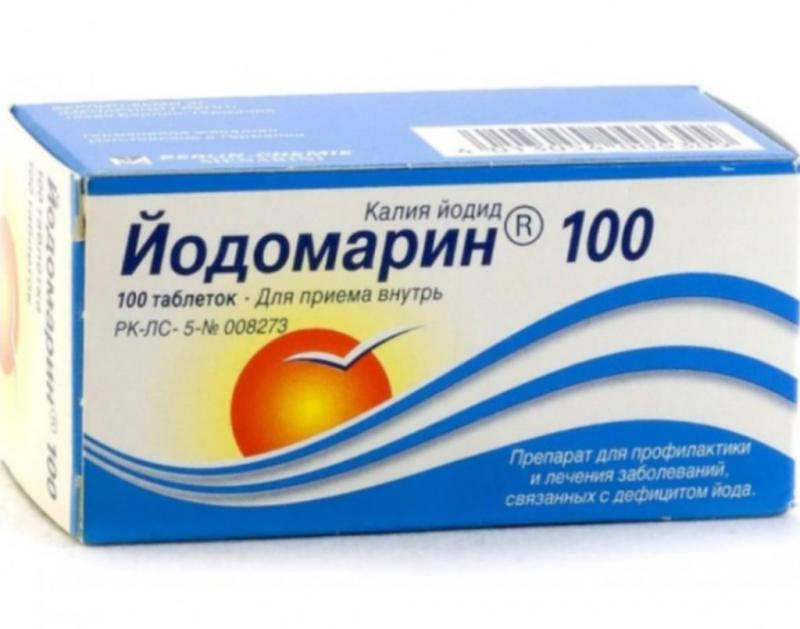 Йодомарин 100 и беременность