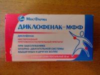 Диклофенак при дорсопатии
