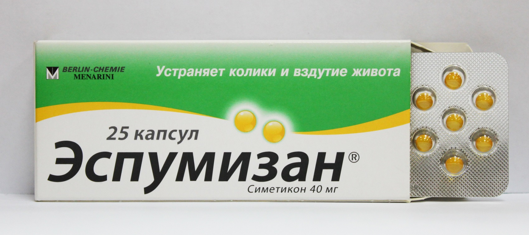 аллергия на эспумизан
