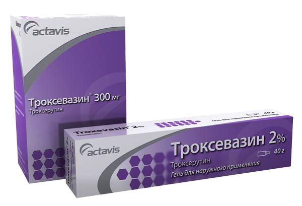 Формы выпуска Троксевазина
