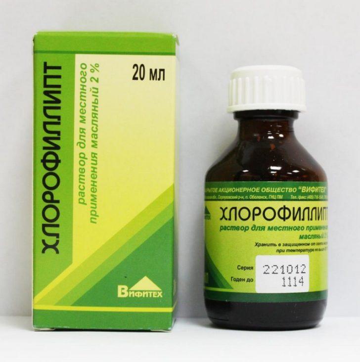 Хлорофиллипт раствор