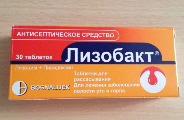 какие лекарства от паразитов в кишечнике