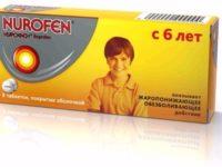 Нурофен детский в таблетках