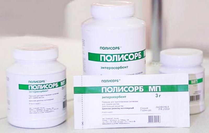 Полисорб МП — средство, которое поможет справиться с неприятными состояниями во время беременности