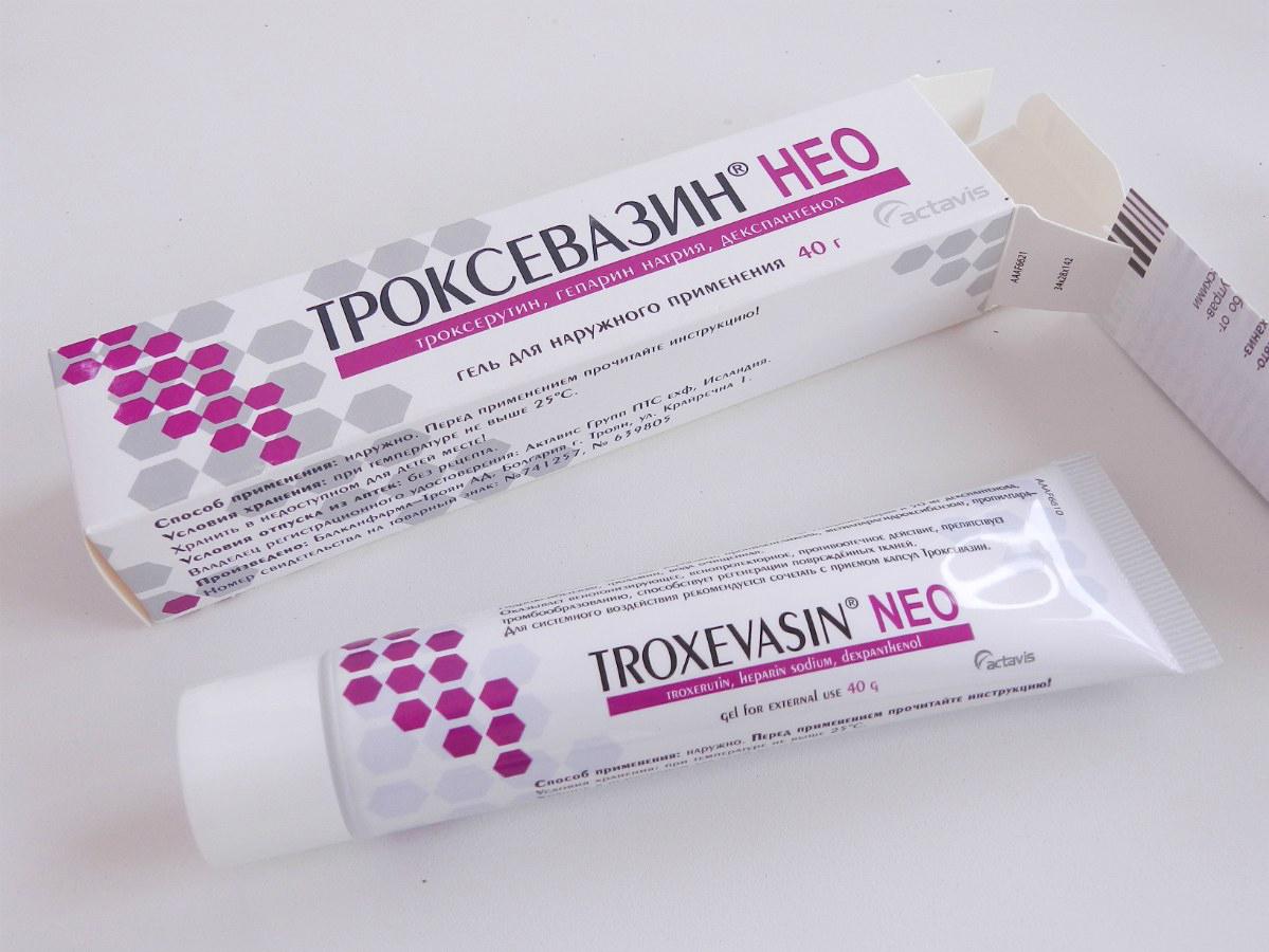 Троксевазин при беременности: эффективность и инструкция по применению
