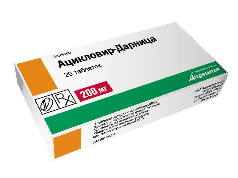 ацикловир таблетки индия