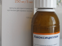 Аммоксициллин в суспензии