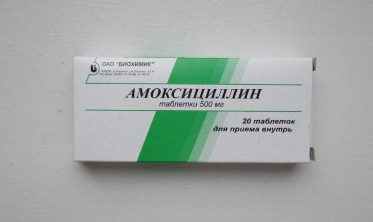 амоксициллин инструкция в таблетках цена в
