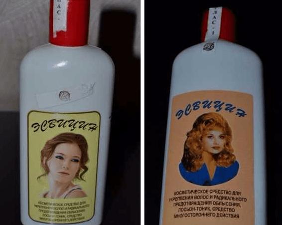 Активного какие препараты пить для роста волос течение 3-х мин