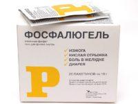 Лекарственный препарат Фосфалюгель