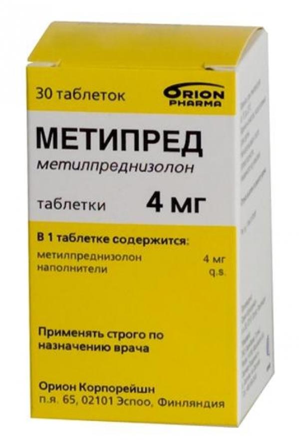 схема уменьшения дозировки метипреда