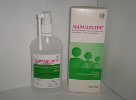 oktenisept-vlagalishe-raza-v-den