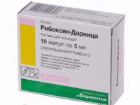 Рибоксин-Дарница