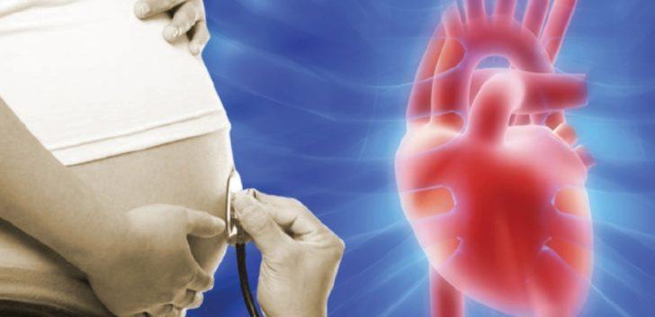 Понизить пульс у беременной 1193