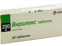 Мазь ацикловир при беременности 1 триместр
