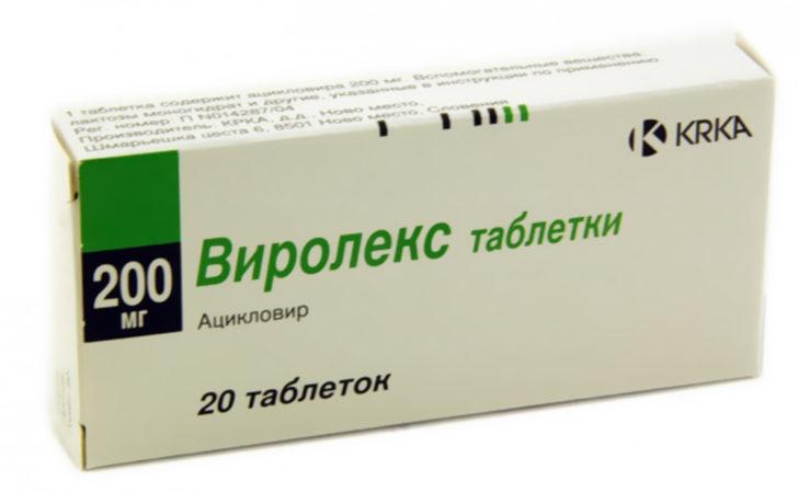 ацикловир таблетки отзывы при беременности