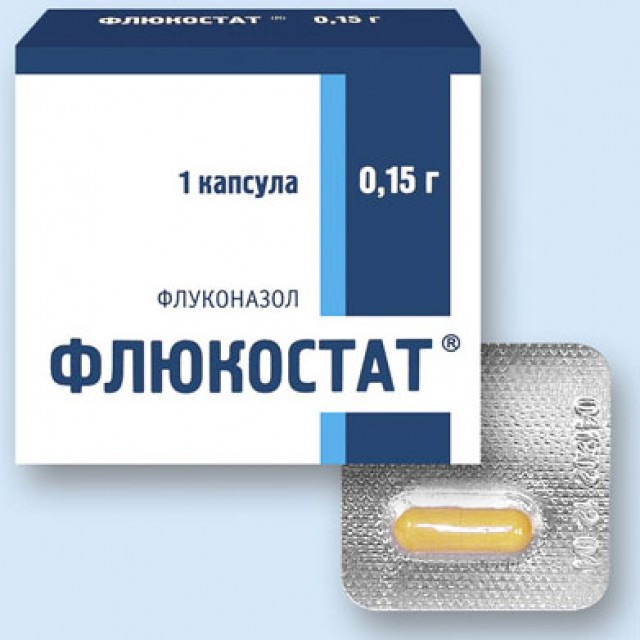 Пимафуцин инструкция и цена в аптеках