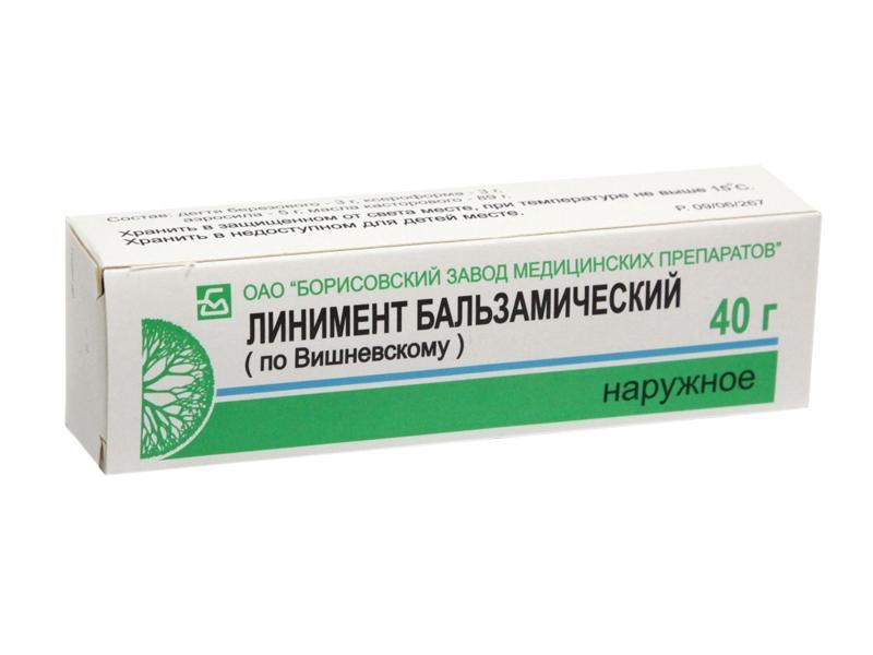 лекарства бетагистин показания к применению