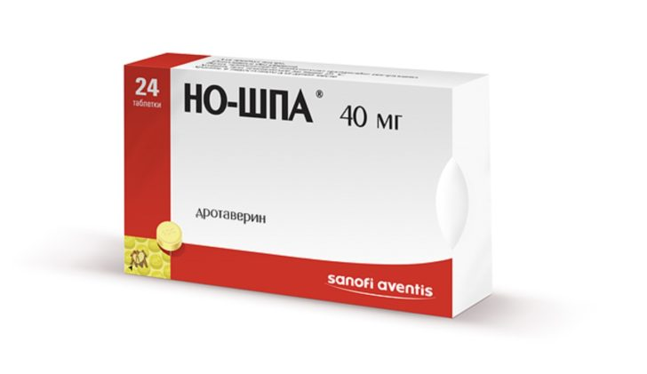 Уролесан инструкция по применению цена отзывы аналоги лекарства